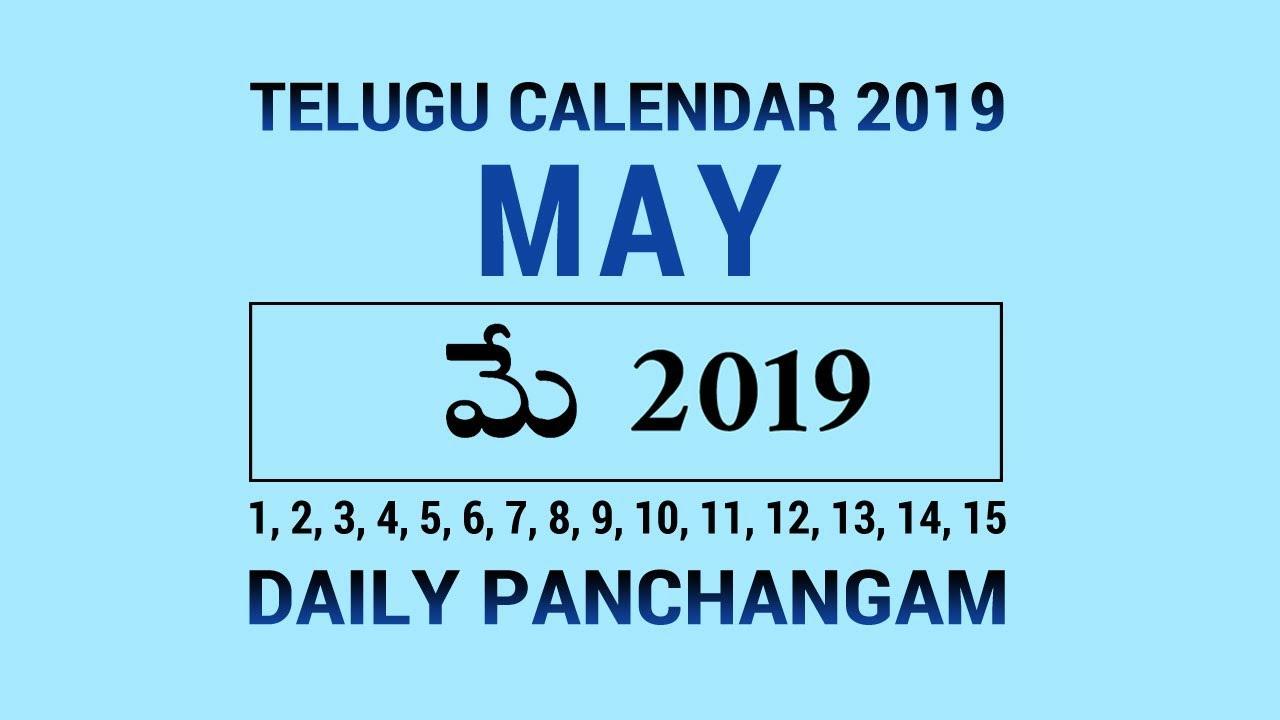telugu calendar 2019 may