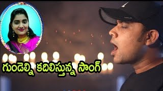 Kaliyuga Telugu Movie Emotional Song Dedicated to Disha