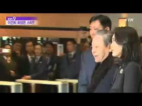 이건희 회장 보기 위해 입구에 몰려든 삼성 직원들 / YTN