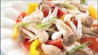 Vào bếp cuối tuần 29/ 11/2015:   Salat thịt bò Úc và rau Rocket