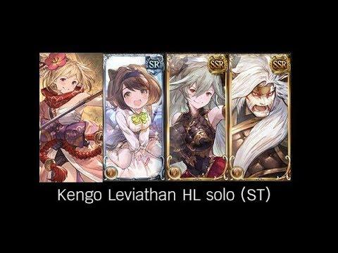 [Granblue Fantasy] NEW CLASS : Kengo Livianthan HL solo (Strike time)