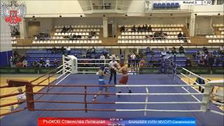 Бокс. 54 кг. Станислав Рыжов - Баишбек уулу Жусуп