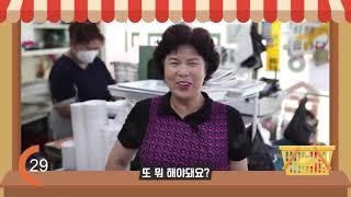 평택 전통시장!! 안중시장 맛집 시장순대!!!