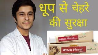 witch hazel cream review