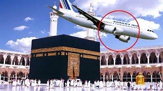কাবা শরীফের উপর দিয়ে যে কারণে দুনিয়ার কোন বিমান ও পাখি উড়ে যেতে পারেনি ? About of Kaaba Sharif