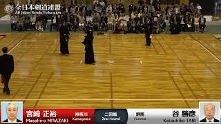Masahiro MIYAZAKI -MM Katsuhiko TANI - 17th Japan 8dan KENDO Championship - Second round 24