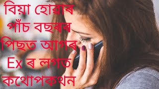 Categorias de vídeos Very sad Assamese love poem