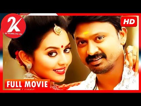 Kalari Tamil Full Movie | Krishna | Vidya Pradeep
