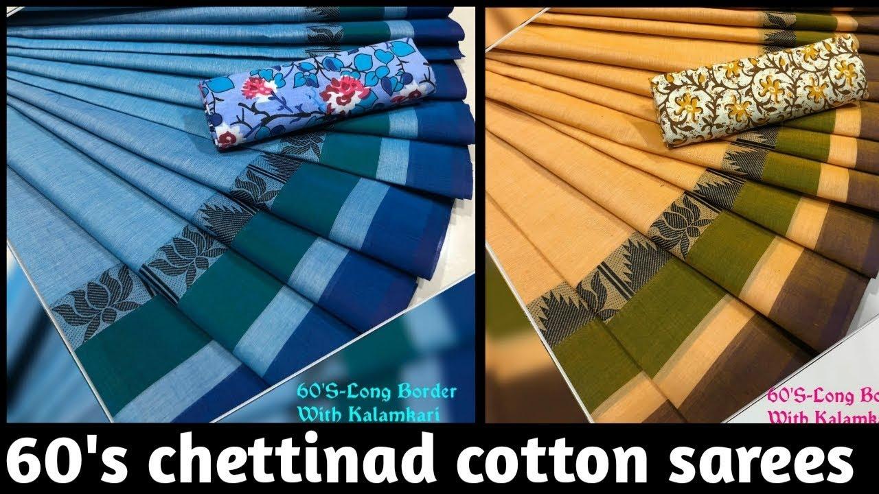 96034e2b01 Chettinad plain & kandangi cotton sarees 60's count Price Rs 650 || cotton  sarees