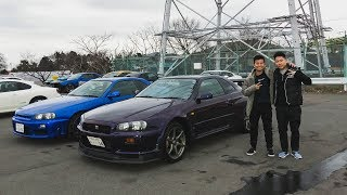 He surprised me with an R34 Skyline GTR!