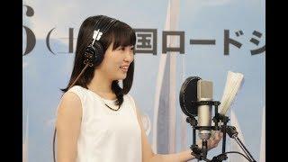 志田未来の声優出演作品 1. 借りぐらしのアリエッティ(2010年) 2. 風立...