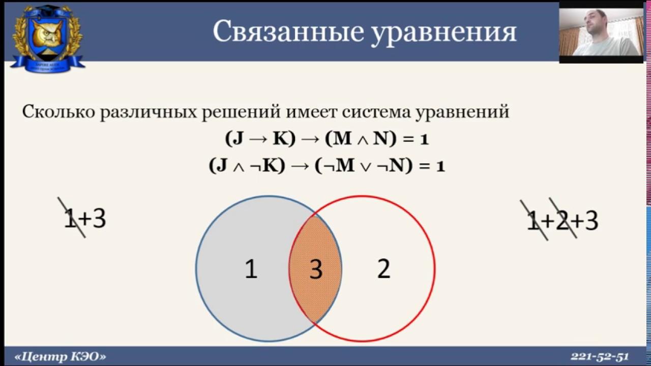Решение задач тренинг задачи паскаля с решениями и пояснениями