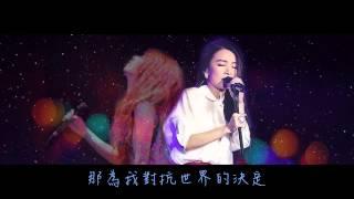 田馥甄 Hebe  - 小幸運 (歌詞版) thumbnail