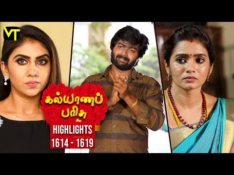 Kalyanaparisu Tamil Serial Episode 1614 to 1619 Weekly Highlights on Vision Time. Let's know the new twist in the life of  Kalyana Parisu ft. Arnav, srithika, Sathya Priya, Vanitha Krishna Chandiran, Androos Jesudas, Metti Oli Shanthi, Issac varkees, Mona Bethra, Karthick Harshitha, Birla Bose, Kavya Varshini in lead roles. Direction by AP Rajenthiran  Stay tuned for more at: http://bit.ly/SubscribeVT  You can also find our shows at: http://bit.ly/YuppTVVisionTime  Like Us on:  https://www.facebook.com/visiontimeindia