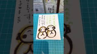 熊本 神具 北区 四方寄町 神鏡 お礼 絵手紙 thumbnail