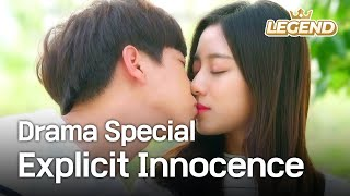 Video Explicit Innocence | 동정없는 세상 [KBS Drama Special / 2017.02.17] download MP3, 3GP, MP4, WEBM, AVI, FLV Maret 2018