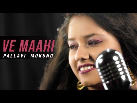 Ve Maahi | Kesari | Cover By Pallavi Mukund