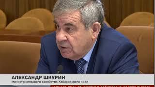 Инвестиционный проект. Новости 21/06/2019 GuberniaTV