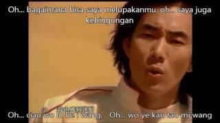 siau sie (lirik dan terjemahan) Mp3