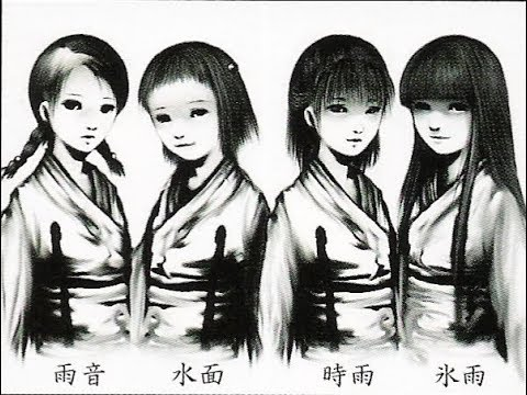 Fatal Frame 3: The Tormented [Part 10] Shrine Maidens Amane, Minamo ...