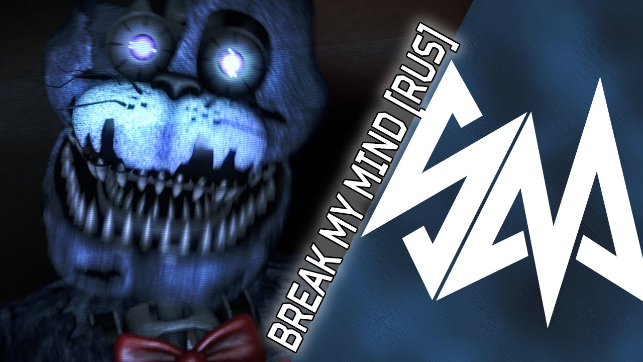 Download [SFM] DAGames - Break My Mind [RUS] (Cover by SayMaxWell)