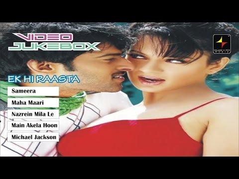 Ek Hi Raasta     Prabhas, Kangana Ranaut   Lates Hit Full Songs   Video Juke Box