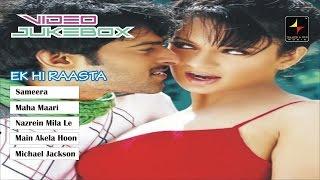 Ek Hi Raasta | एक ही रास्ता | Prabhas, Kangana Ranaut | Lates Hit Full Songs |  Juke Box