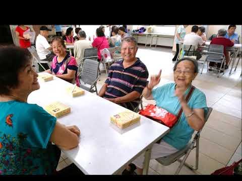 106/09/07華江社區照顧關懷據點活動影片