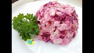 Салат со свеклой и куриным филе