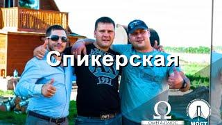 лечение и реабилитация наркомании и алкоголизма(, 2015-09-17T01:53:56.000Z)