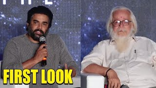 FIRST LOOK of Rocketry -The Nambi Effect | R Madhavan, Nambi Narayanan