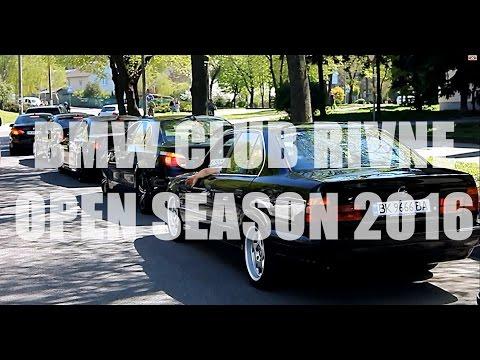 BMW CLUB RIVNE | OPEN SEASON 2016