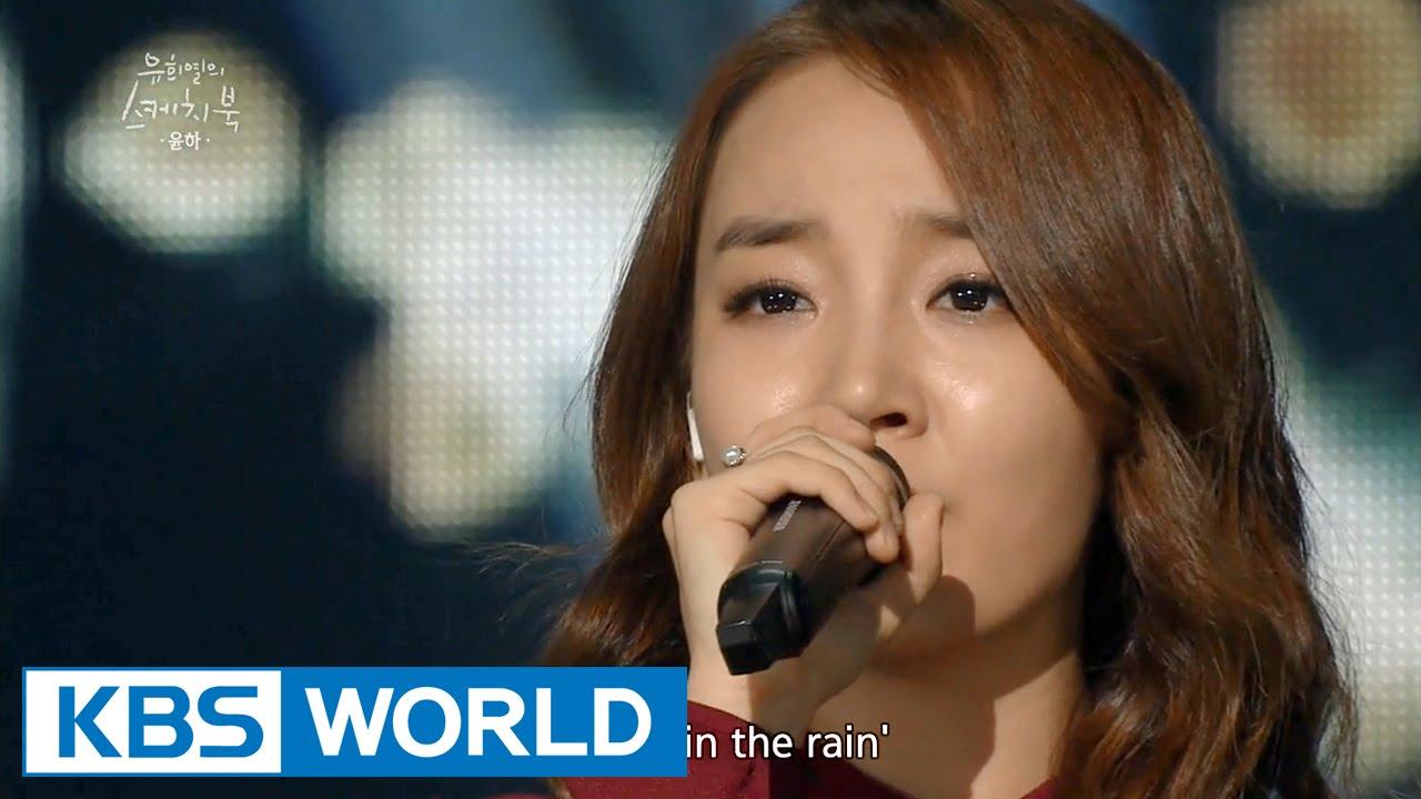 Download Younha - Umbrella / Thinking About You [Yu Huiyeol's Sketchbook]