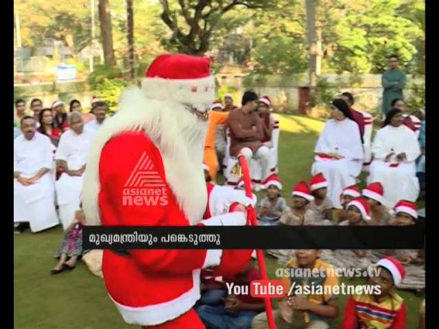 Kerala chief secretary conduct Christmas celebration for childrens in Sisu Kshema Samithi