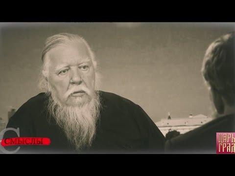 Ученые против мифов 3 5 Клим Жуков Мифотворчество