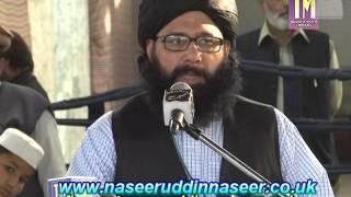 Thahafuz-E-Namoos-E-Risalat Wa Khtham-E-Nabuwat Seminar - Golra Sharif - 2015 Part 2 of 2