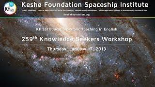 259th Knowledge Seekers Workshop - Jan 17, 2019