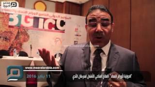 بالفيديو| الدولية لأورام النساء: العلاج المناعي الأفضل لسرطان الثدي
