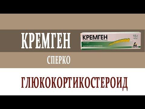 Аптека Симплекс. Аптека в Москве. Лекарства по рецепту