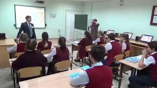 Урок информатики. 8 класс.