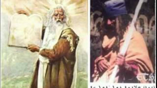 Part 2 | RASTAFARI 2012 & 52nd Sabbath 2010 | ABBA KEDUS & MOSES