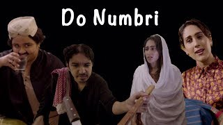 Do Numbri | Mooroo (Feat. Mira Sethi & Faiza Saleem)