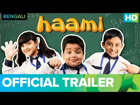 Haami Official Trailer | Bengali Movie...