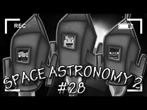 """WHO'S AT THE DOOR?!""SPACE ASTRONOMY 2 w/ SNOOP & BENTLEY #28"