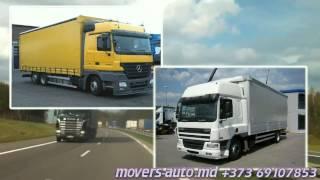 Международные грузоперевозки, транспортные услуги(Международные грузоперевозки в Молдову, перевозки в Приднестровье, http://movers-auto.md/ морские перевозки и достав..., 2013-03-07T09:34:32.000Z)