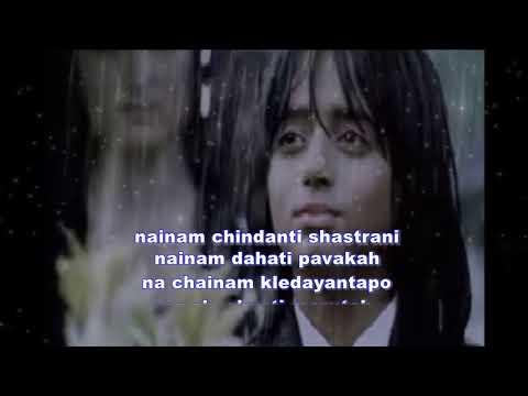 Bhare Naina Karaoke