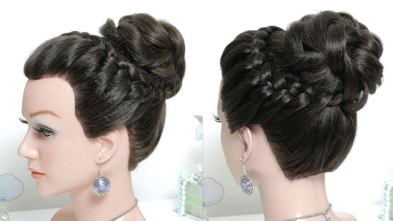 Bridal Hairstyles Messy Bun | Fade Haircut