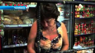 Жительница Челябинска обнаружила в буханке хлеба куски металлической стружки