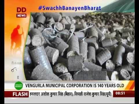 Vengurla : An open defecation free city in Maharashtra