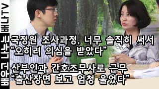 [탈탈탈 인기영상] 2009년 입국, 이선주 : 식당 …